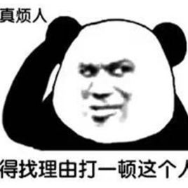 tenyears@mao.mastodonhub.com