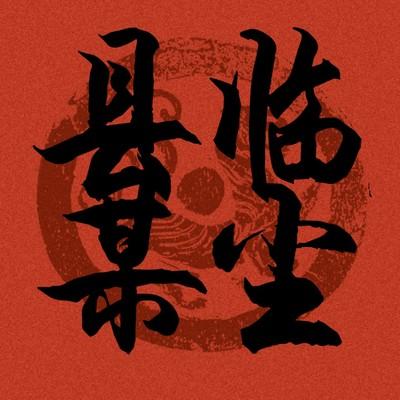 linchenxianmou@mao.mastodonhub.com