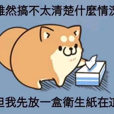 yangweiduizhang@mao.mastodonhub.com