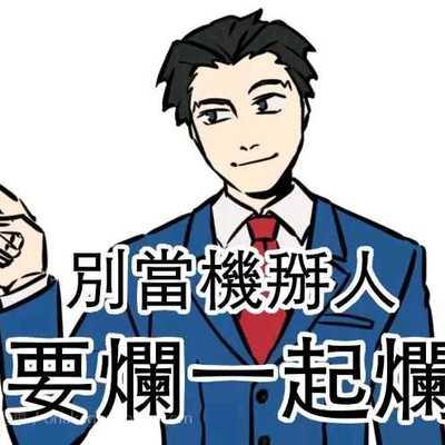 qingkuang@mao.mastodonhub.com
